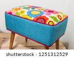 poufs furniture detail | Shutterstock . vector #1251312529