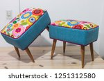 poufs furniture detail | Shutterstock . vector #1251312580