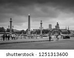 paris  france   june 18  2015 ... | Shutterstock . vector #1251313600