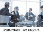 business people discuss new... | Shutterstock . vector #1251339976