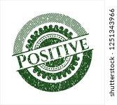 green positive distress rubber... | Shutterstock .eps vector #1251343966