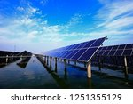 solar panels on the water | Shutterstock . vector #1251355129