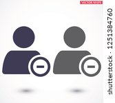 remove a person  vector icon