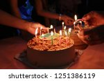birthday cake with celebration... | Shutterstock . vector #1251386119