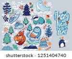 new year banner with decorative ... | Shutterstock .eps vector #1251404740