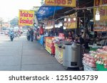 nakhon pathom phra pathom j  06 ...   Shutterstock . vector #1251405739