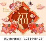 happy chinese new year with... | Shutterstock .eps vector #1251448423