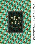 arabic pattern vector cover...   Shutterstock .eps vector #1251482926