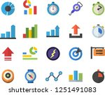color flat icon set spring... | Shutterstock .eps vector #1251491083