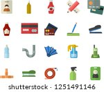 color flat icon set pipes flat... | Shutterstock .eps vector #1251491146