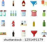 color flat icon set spice flat... | Shutterstock .eps vector #1251491179