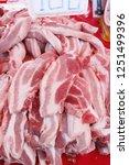 raw pork at street food | Shutterstock . vector #1251499396