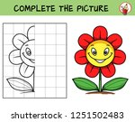 complete the picture of a funny ... | Shutterstock .eps vector #1251502483
