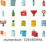 color flat icon set hook flat... | Shutterstock .eps vector #1251503956