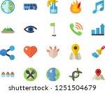 color flat icon set paint brush ... | Shutterstock .eps vector #1251504679