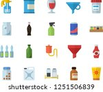 color flat icon set spice flat... | Shutterstock .eps vector #1251506839