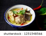 green curry with chicken on... | Shutterstock . vector #1251548566
