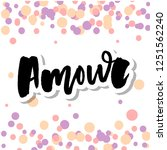 mon amour postcard. my love in... | Shutterstock .eps vector #1251562240