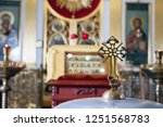 inside of the church in moscow | Shutterstock . vector #1251568783
