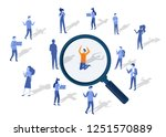 we are hiring concept ... | Shutterstock .eps vector #1251570889