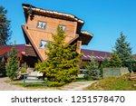 szymbark  poland   october 12 ... | Shutterstock . vector #1251578470