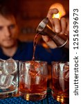 barman is making cocktail at... | Shutterstock . vector #1251639673