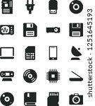 solid black vector icon set  ... | Shutterstock .eps vector #1251645193