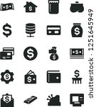 solid black vector icon set  ... | Shutterstock .eps vector #1251645949