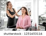 waist up of smiling lady... | Shutterstock . vector #1251653116