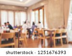 restaurant interior with... | Shutterstock . vector #1251676393