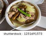 traditional filipino vegetable... | Shutterstock . vector #1251691573