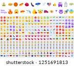 big set of new modern emojis.... | Shutterstock .eps vector #1251691813