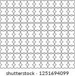 seamless geometric ornamental... | Shutterstock .eps vector #1251694099