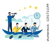 team work on boat. business... | Shutterstock .eps vector #1251711199