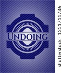 undoing emblem with denim high... | Shutterstock .eps vector #1251711736