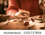 first we pray then we feast.... | Shutterstock . vector #1251717856