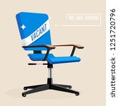 office chair and a sign vacant | Shutterstock . vector #1251720796