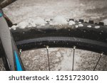 perforated or punctured... | Shutterstock . vector #1251723010