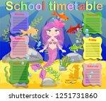 school timetable template for... | Shutterstock .eps vector #1251731860