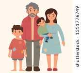 poor family concept  father ... | Shutterstock .eps vector #1251776749