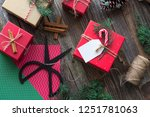 simple diy wrapping christmas... | Shutterstock . vector #1251781063