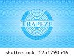 trapeze water wave... | Shutterstock .eps vector #1251790546