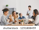 three smiling friends taking... | Shutterstock . vector #1251808459