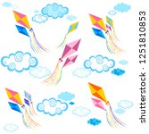 vacation time. kite  pattern.... | Shutterstock . vector #1251810853