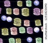 paper lanterns garlands with... | Shutterstock . vector #1251823090