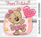 greeting birthday card cute... | Shutterstock .eps vector #1251830080