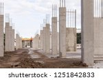construction site with new... | Shutterstock . vector #1251842833