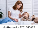 mother taking care of sick... | Shutterstock . vector #1251885619