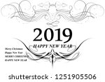 merry christmas  happy new year | Shutterstock .eps vector #1251905506