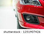 halogen lights in the compact...   Shutterstock . vector #1251907426
